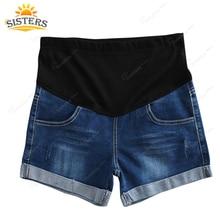 Summer Denim Maternity Shorts For Pregnant Women Clothing Pregnancy Clothes Short Jeans Pants Gravida New 2016 Fashion Plus Size цена и фото