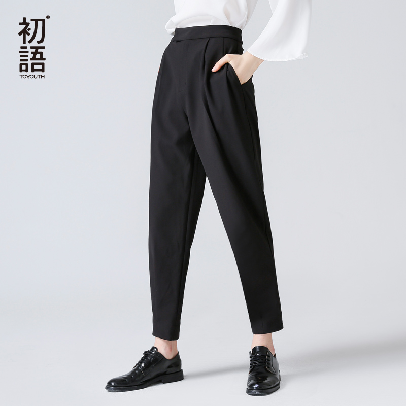 Toyouth Women's Pants Trousers for Women with High Waist Black Pants Winter Female Casual Ankle Length Fashion Long Office Pants