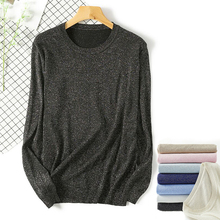 Shiny sweater women knitted pullovers glitter sweater long sleeve tricot plus size Korean Style female knit tops knitting jumper