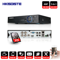 HKIXDISTE 5 IN 1 DVR NVR HVR 4ch Support AHD CVI TVI CVBS IP Camera 4 Channel 4MP CTV DVR Security System VGA HDMI Output