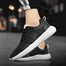 2019 New Shoes Men Breathable Sneakers Summer Trainers Zapatillas Deportivas Hombre Casual Mens Shoes Sapato Masculino Krasovki все цены