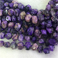 "Natural Genuine Raw Mineral Purple Charoite Nugget Free Form Hand Cut Faceted Big Beads 13-18mm 15"" 04349"