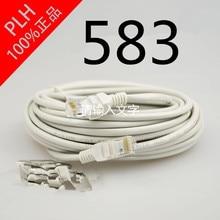АБДО Cat6A Интернет сети патч кабель LAN кабель модем маршрутизатор RJ45 для компьютера Laptop555666