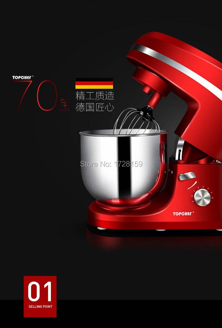stand mixer, food mixer, food blender, cakeeggdough mixer, milk shakes, milk mixer (3)
