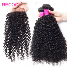 Recool Hair Brazilian Curly Lace Closure 4 Bundles 100% Human Hair With Closure 4*4 Free Part Natural Color Remy Hair Weaves(China)
