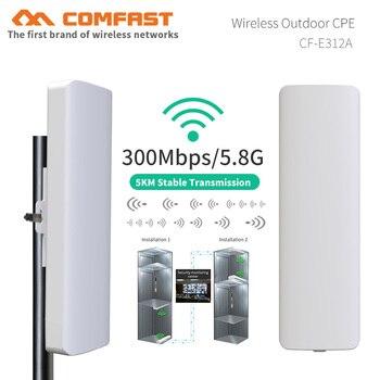 Comfast CF-E312AV2 5km Long Range Wireless bridge wifi CPE 5.8G WIFI Signal Booster Amplifier wifi repeater Router nano station