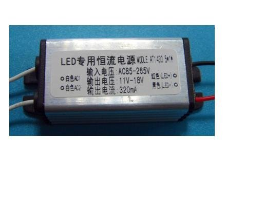 CE approved waterproof LED Constant current driver;5*1W;AC85-265V input;320ma output;P/N:AT1430