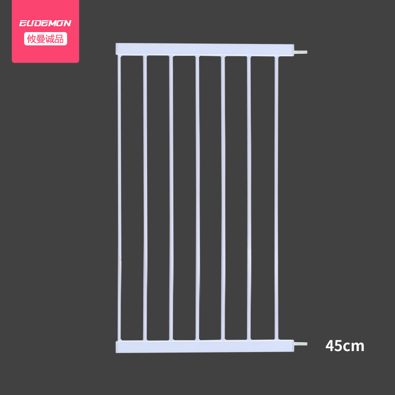 White panel safety gate panel extend 10cm 45cm