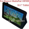 """Новый ИСКУССТВЕННАЯ кожа стенд чехол для Huawei mediapad 10 FHD, для huawei mediapad 10.1 """"tablet личи кожаный защитный чехол"""