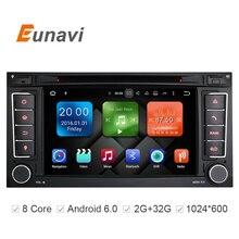 2G RAM 32G ROM 7 Pulgadas Android 6.0 DVD Del Coche Para VW/Volkswagen/Touareg/Transporter T5 Con Canbus Wifi GPS Navi Radio FM