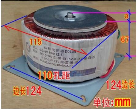 6 kg pure copper ring cattle toroidal transformer double 36V double 15V 0 5 10 23V