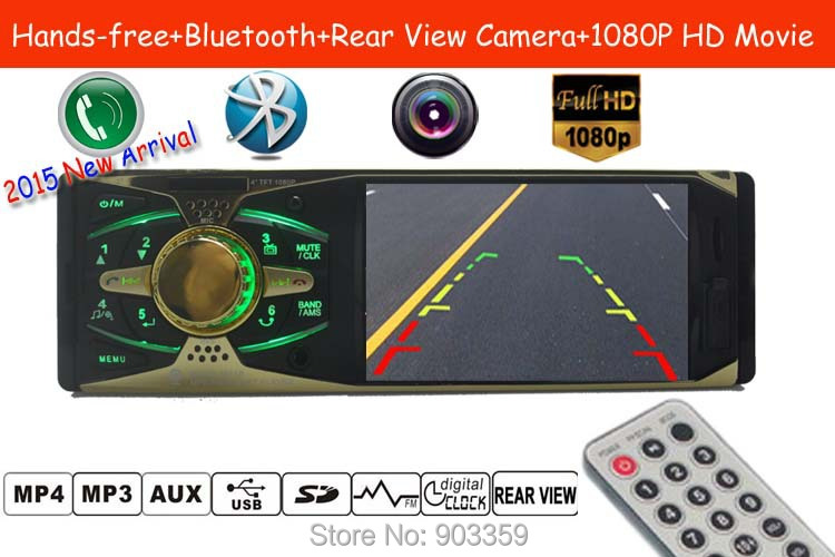 ФОТО 2015 New Support Rear Camera Car Stereo MP3 MP4 Player 12V Car Audio Video MP5 Bluetooth/hands free/USB/TFT/MMC/Remote Control