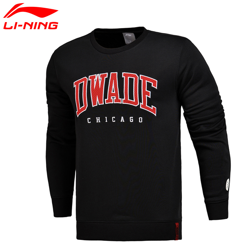 Sportbekleidung Rational Li-ning Männer Wade Po Knit Top Pullover 83% Baumwolle 17% Polyester Jacke Komfort Regelmäßige Fit Futter Sport Pullover Awdm333 Mww1308 Up-To-Date-Styling
