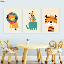 Lion Elephant Giraffe Tiger Nordic Posters And Prints Wall Art Canvas Painting Nursery Pictures Kids Room Decor