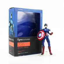 15 cm The Avengers Capitão América Figma 226 PVC Action Figure Collectible Modelo Toy Kids Boneca(China)
