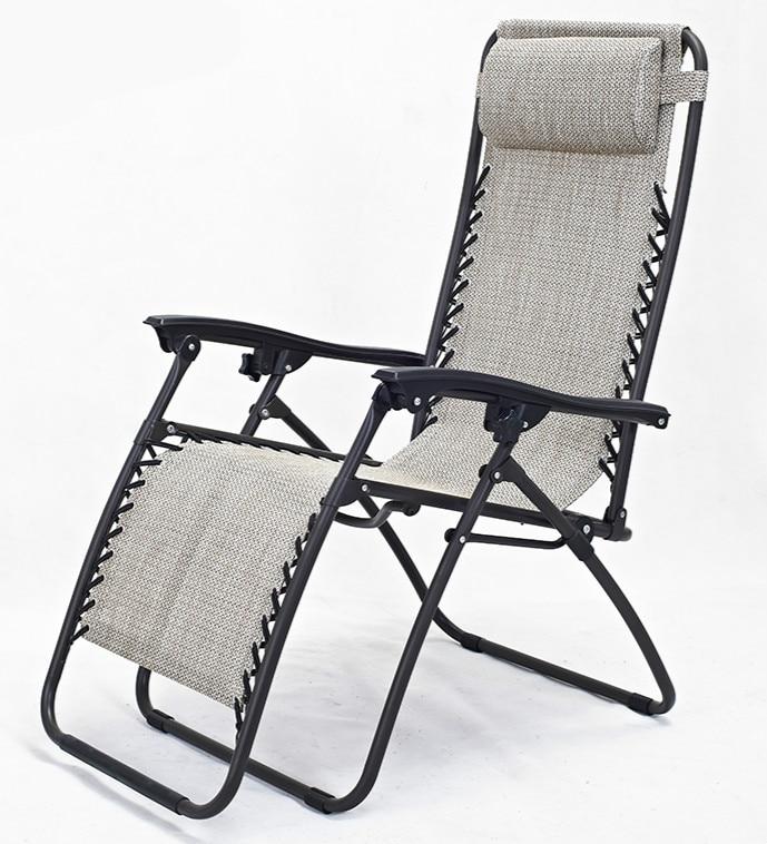 все цены на Recliner folding chair / beach chairs summer