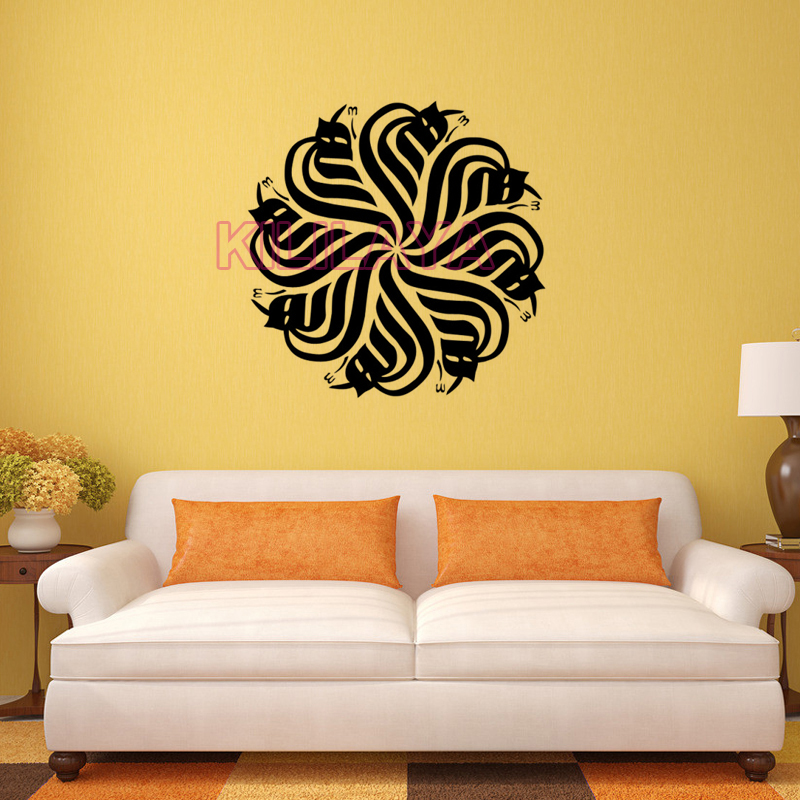Home Decor Mural Art Wall Paper Stickers ~ Arabic calligraphy stickers allah design vinyl wall decal