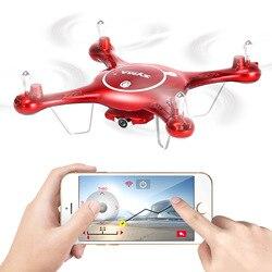 2MP SYMA X5UW Drone с Wi-Fi Камера HD в режиме реального времени передачи FPV Quadcopter 2.4 г 4CH вертолет Дрон квадрокоптер дроны дрон квадрокоптер с камерой кв...