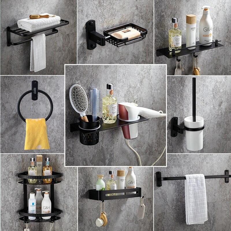 Accessoires de salle de bain en aluminium | Kit de salle de bain, matériel noir, espace peinture en aérosol, accessoires de salle de bains, Bar à serviettes, anneau à savon, étagère de salle de bains