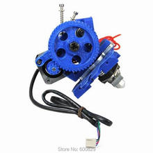 Assembled GT1 Extruder SH46 For 3D Printers Extrusion nozzle 0.3mm/0.35m/0.4mm/0.5mm
