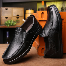 Luxury low-key breathable wear-resistant mens casual shoes first layer cow leather soft bottom middle-aged father