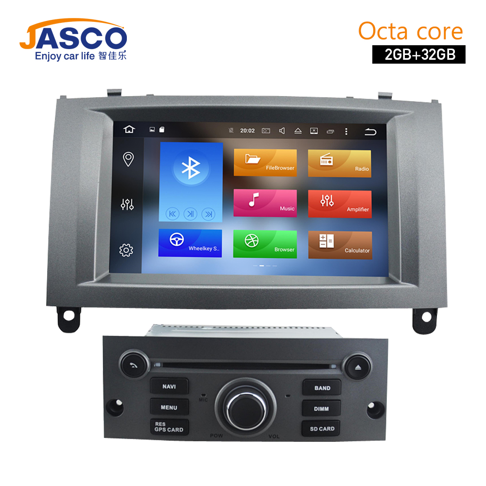 7 HD Octa Core Android font b Car b font DVD Player font b GPS b