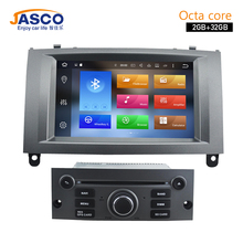 7″HD Octa Core Android Car DVD Player GPS Glonass Navigation for Peugeot 407 2004-2010 2GB RAM 32GB ROM Multimedia Radio Stereos