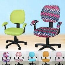 24 Colores Lycra cubierta fit para ordenador silla de oficina silla de la computadora de oficina con reposabrazos de impresión elástico spandex cubierta de la silla