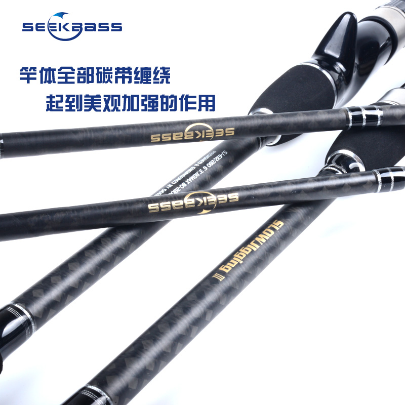 Купить с кэшбэком SEEKBASS Japan Full Fuji Parts New Slow Jigging Rod 1.93M 6'3'' 15kgs PE1.5-3# Lure 80-280g Spinning/Casting Ocean Fishing Rod