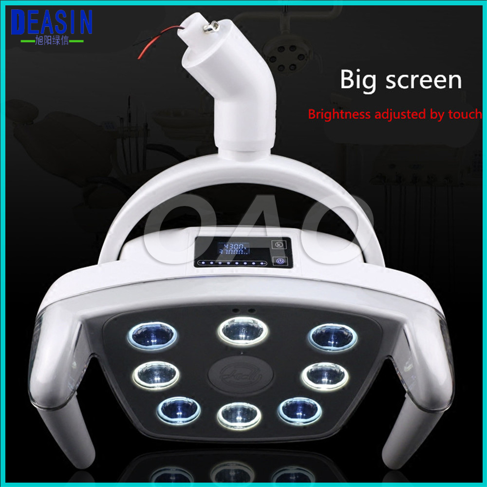 High Quality 8 LEDs Dental operation lighting LED lamp for implant for dental chair cold light shadowless with touch screen dental chair cold light shadowless with touch screen dental operation lighting led lamp for implant
