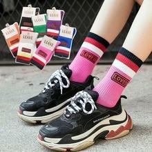 Autumn winter socks women letters trend sports cotton ladies street ing hip hop deodorant tide tube