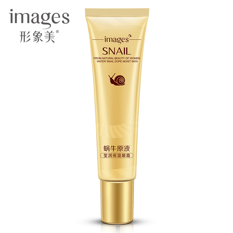 IMAGES Snail Eye Essence Beauty Skin Care Eye cream faced Instantly Ageless Anti Aging Anti Wrinkle Remove Dark Circle Whitening