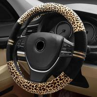 VEHEMO Luxurious Plush Car Steering Wheel Cover Anti Slip Steering Sleeve Protector Winter Car Interior Accessories