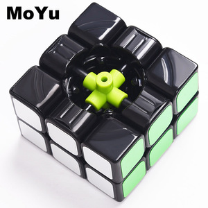 Image 2 - MOYU 3x3x3 Magic Cubes Professional Fast Speed Rotating Cubos Magicos 3 by 3 Speed Cube Classic Kids Toys for Children MF3SET
