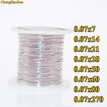 ChengHaoRan 1 м 0,07x14 0,07x7 0,07x28 нитей 1 м шахтная антенна Litz провод полиэстер Шелковый конверт Плетеный многожильный провод