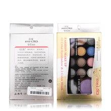 14 Warm Color Eyeshadow Palette Neutral Nude Eye Shadow Giltter Cosmetic  Set