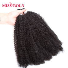 Miss Rola Synthetic Afro Kinky Weave Hair Extensions 2pcs/lot 1B# Color Crochet Braid Hair Weaving 85g 12inch Curly Hair(China)