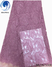 Beautifical african pink lace fabrics 2019 high quality shiny for wedding 5yards/lot ML1N753