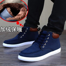 Autumn and winter men's  shoes top selling men's shoes warm British tide cotton shoes and boots 605