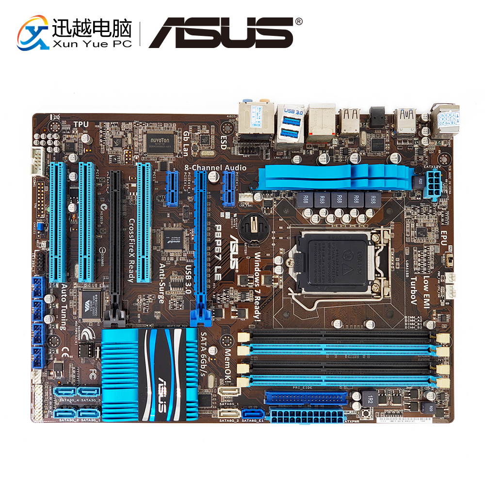 for ASUS P8P67 LE  Intel P67 Motherboard LGA1155 DDR3 I//O Shield