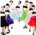 free shipping  65cm  soft fabric Long Petticoat Rockabilly Swing Pettiskirt Tulle Slip 50s Retro size s-2xl
