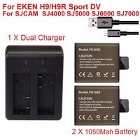 2x1050 мАч Спорт действий Камера Батарея для eken H9 H9R H3R H8PRO H8R pro SJCAM SJ4000 SJ5000 СПОРТ Mini DV Bateria + двойной Зарядное устройство