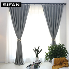 Japan style Striped chenille Blackout Curtains for Living Room Modern Curtains for the Bedroom Window Curtains Custom Made