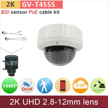 H.265 2.8-12mm 2K UHD(4*720P) 4mp IP camera outdoor dome with PoE cable ONVIF 1440P/1080P hd security cctv GANVIS GV-T455S pk