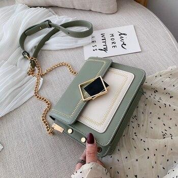 Δίχρωμη τσάντα με αλυσίδα Τσάντες - Πορτοφόλια Αξεσουάρ MSOW