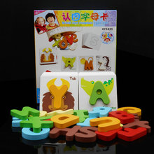Free shipping English letters puzzle,educational toys,wooden ,cognitive game,childrens early education teaching AIDS