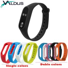 Valdus Smart Band Fitness Tracker Bracelet Replacement Wristband Straps for Xiaomi Mi Band 2 Strap Sports Smartband Accessories