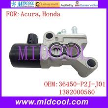 Новый Авто Мак впрыска топлива Воздушные клапаны использовать oe НЕТ. 36450P2JJ01/36450-P2J-J01, 1382000560