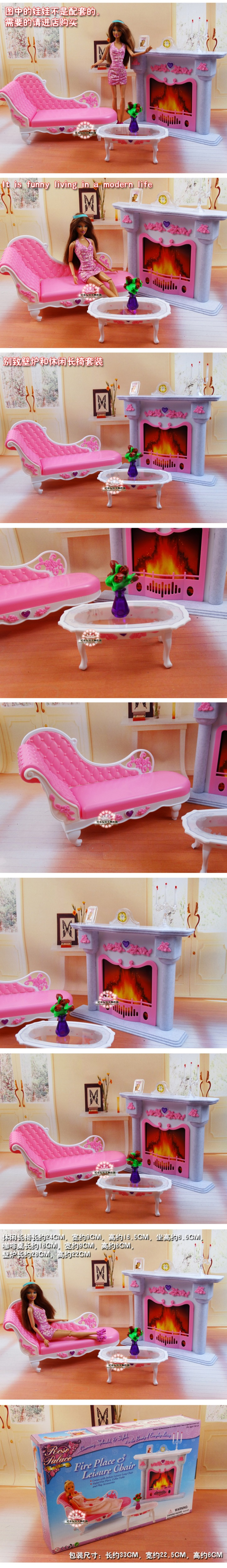 Free Shipping Fir place leasure chair accessories Girl t Play Set