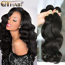 3 BundlesPeruvian Virgin Hair Body Wave Ms Lula Hair Peruvian Body Wave 8A Grade Virgin Unprocessed Human Hair Weave Bundles